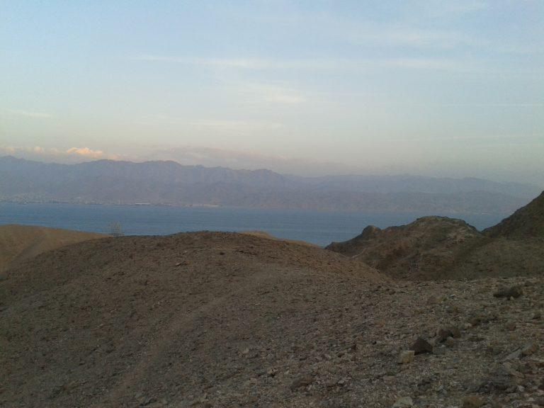 הר צפחות