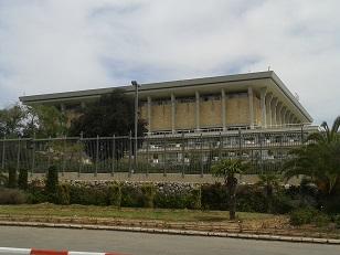 גן הורדים בירושלים