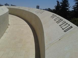גן הראל - אתר הנצחה לחטיבת הראל
