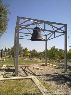 הסחנה - גן לאומי גן השלושה