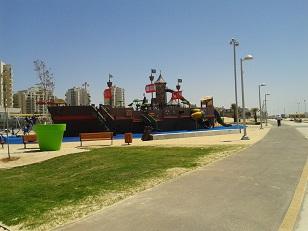 פארק הפיראטים באשדוד