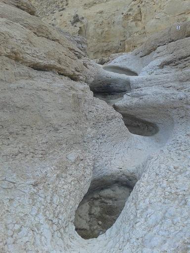 נחל עפרן שביל ישראל