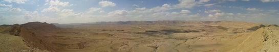 """שביל ישראל מחניון לילה מעלה עלי למפעלי אורון דרך מצד צפיר - מעלה פלמ""""ח - עין ירקעם והסנפיר הגדול"""