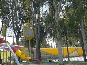 פארק רמת השרון