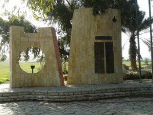 אנדרטת אלכסנדרוני ליד לטרון