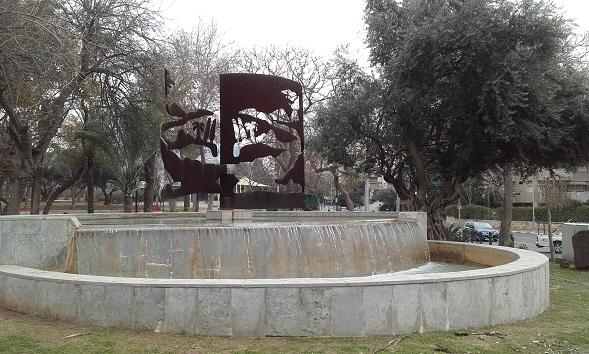 אנדרטה לזכר אמיר מאיר ברעננה