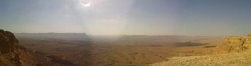 מגן לאומי עבדת למצפה רמון על שביל ישראל