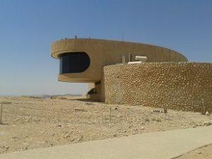 מרכז המבקרים של מכתש רמון במצפה רמון