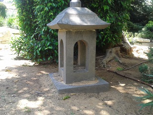 הגן היפני בחולון