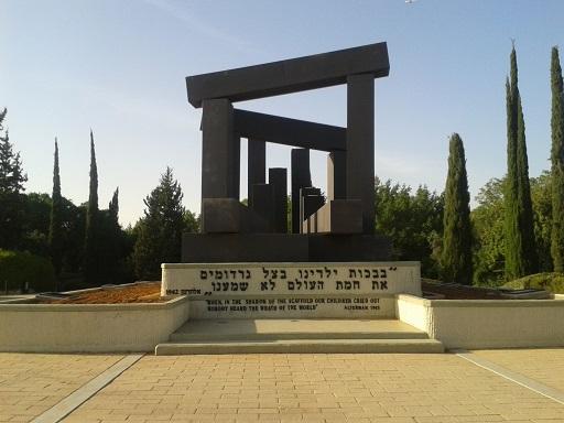 גן הזיכרון ראשון לציון31
