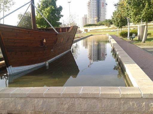 פארק ערים תאומות ראשון לציון31
