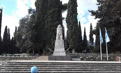אנדרטת האריה השואג
