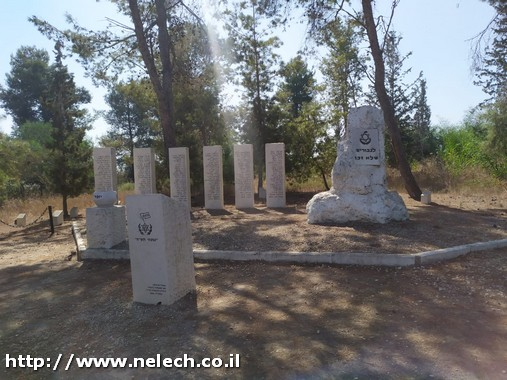 אנדרטת גדוד 53