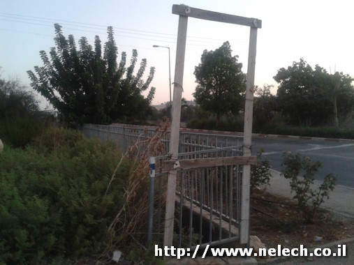 מצומת גזית לנוף הגליל על שביל ישראל