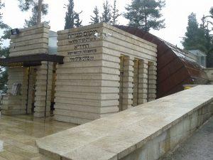 """קבר הרב אליהו והחיד""""א"""