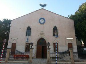 בית הכנסת המרכזי אהלי יעקב בזכרון יעקב